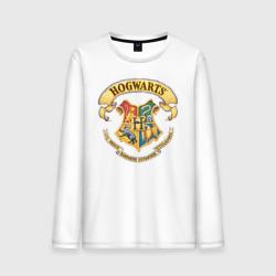 Coat of Hogwarts
