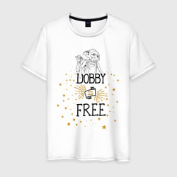 Dobby is free - Добби свободен!