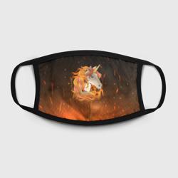 Огненный единорог
