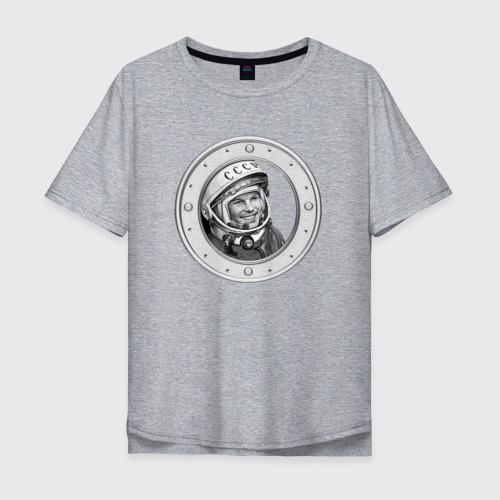 Гагарин Восток 1