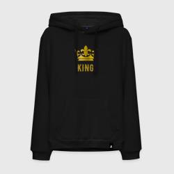 Король(парная)