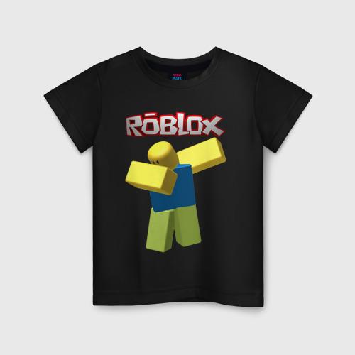 Roblox Dab