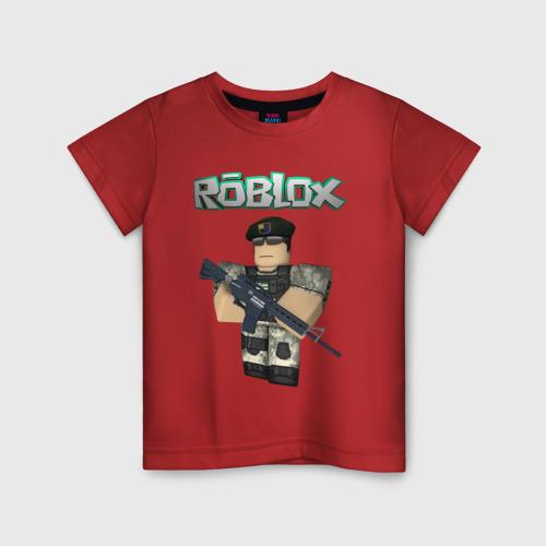 Roblox Defender