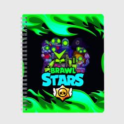 BRAWL STARS 2020 | Пламя