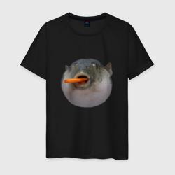 Рыба Фугу есть морковь
