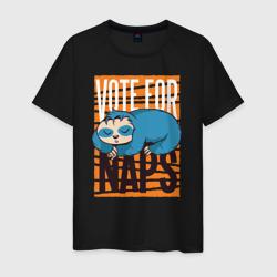 Голосуй за Ленивца
