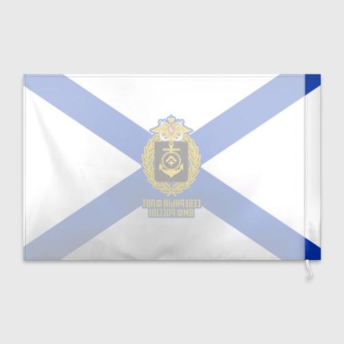 Флаг 3D Северный флот ВМФ России Фото 01