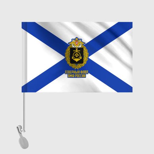 Флаг для автомобиля Северный флот ВМФ России Фото 01