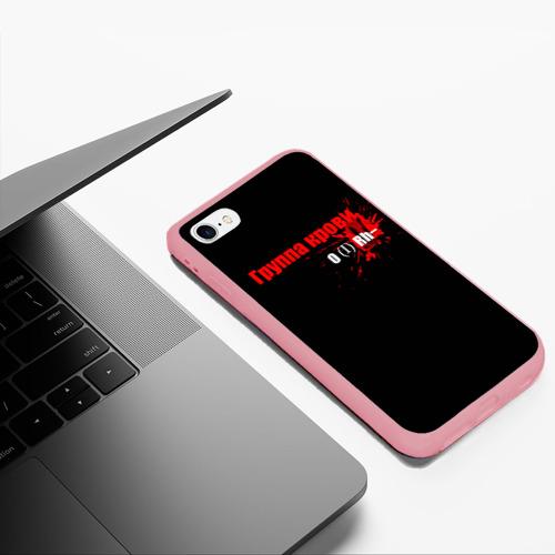 Чехол для iPhone 6Plus/6S Plus матовый Группа крови Фото 01