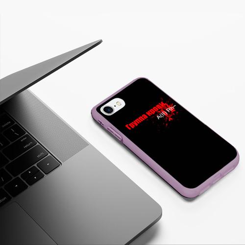 Чехол для iPhone 7/8 матовый Группа крови (2-) Фото 01