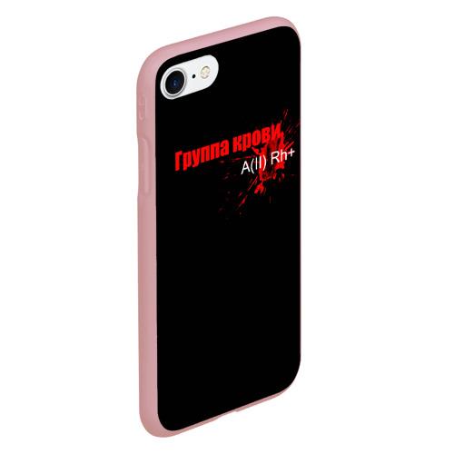 Чехол для iPhone 7/8 матовый Группа крови(2+) Фото 01