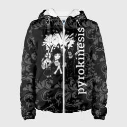 Женская куртка 3Dpyrokinesis