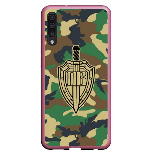Чехол для Samsung A50 Пограничные Войска Фото 01