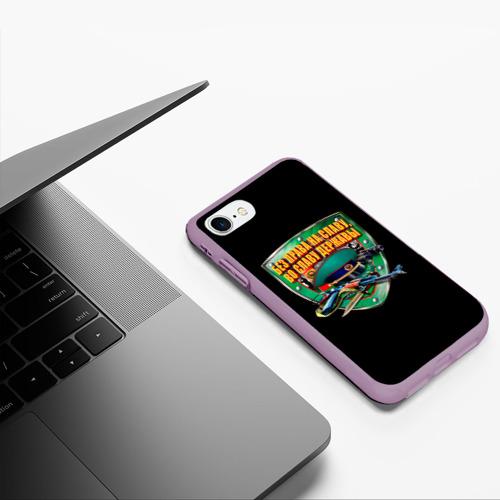 Чехол для iPhone 7/8 матовый Без права на славу во славу державы Фото 01