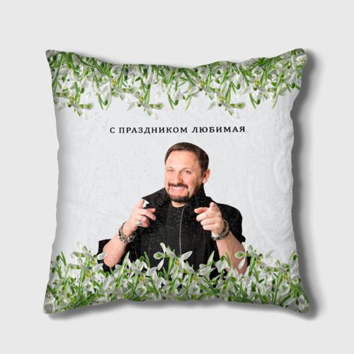 Подушка 3D Стас Михайлов. One