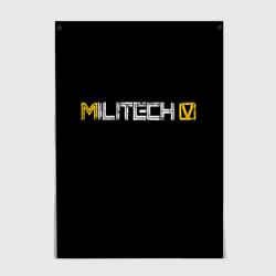 Cyberpunk 2077 MILITECH
