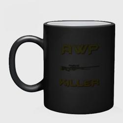 AWP killer 2
