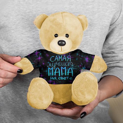 Игрушка Мишка в футболке 3D Лучшая мама на свете Фото 01