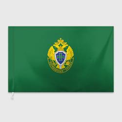Пограничная служба зеленый