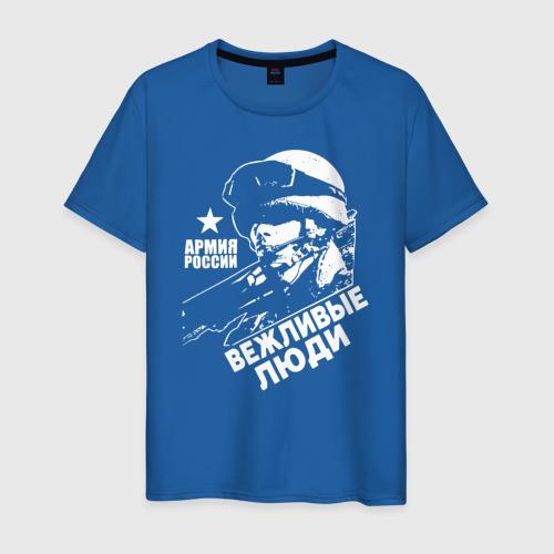 Мужская футболка хлопок Вежливые люди XXXL фото