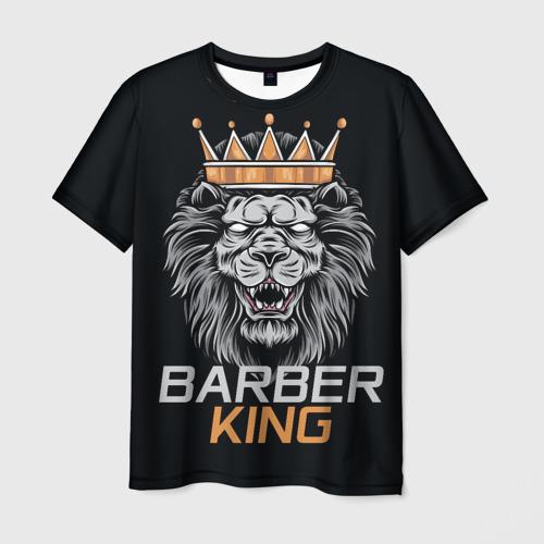 Barber King / Барбер Король