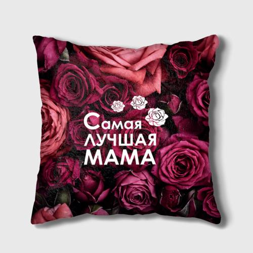 Подушка 3D Самая лучшая мама Фото 01