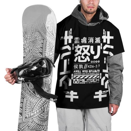 Накидка на куртку 3D Cyperpunk 2077 Japan tech Фото 01