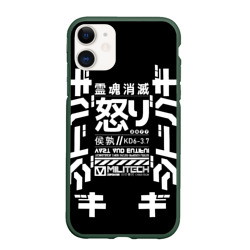Cyperpunk 2077 Japan tech
