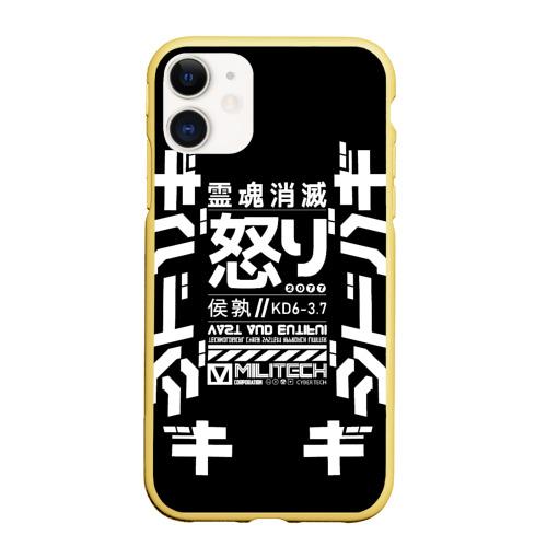 Чехол для iPhone 11 матовый Cyperpunk 2077 Japan tech Фото 01