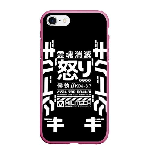 Чехол для iPhone 7/8 матовый Cyperpunk 2077 Japan tech Фото 01