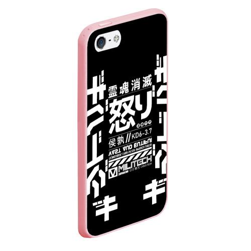 Чехол для iPhone 5/5S матовый Cyperpunk 2077 Japan tech Фото 01