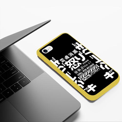 Чехол для iPhone 6Plus/6S Plus матовый Cyperpunk 2077 Japan tech Фото 01