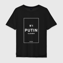 Путин номер 1