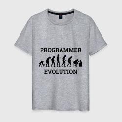 Эволюция программиста