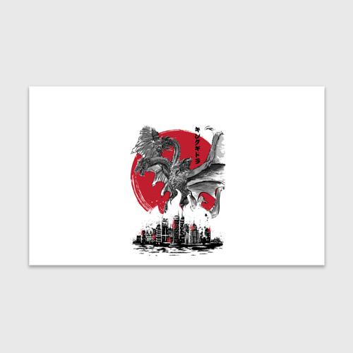 Бумага для упаковки 3D GODZILLA   ГОДЗИЛЛА (Z) Фото 01
