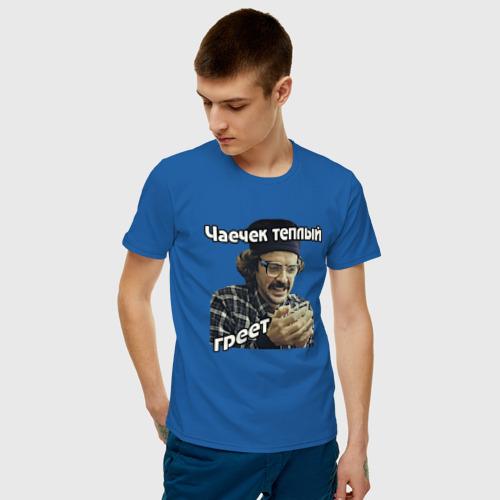 Мужская футболка хлопок Инженер НИИ Фото 01