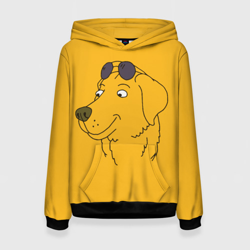 Mr. Peanutbutter
