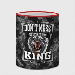 Не испытывай судьбу с Королем