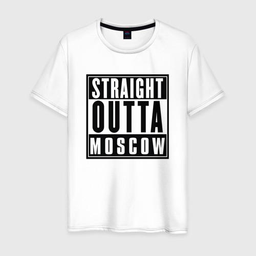 москва любимый город