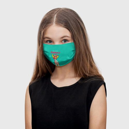 Детская маска (+5 фильтров) Niletto. Любимка One фото