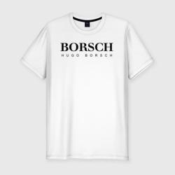 BORSCH hugo borsch