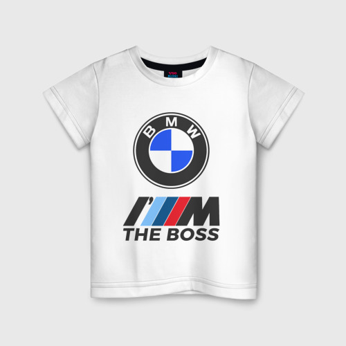 BMW BOSS