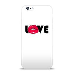 love (W)