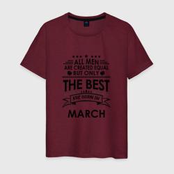 Лучшие рождаются в марте