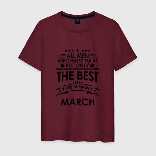 Мужская футболка хлопок Лучшие рождаются в марте Фото 01