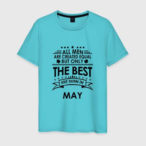 Лучшие рождаются в мае