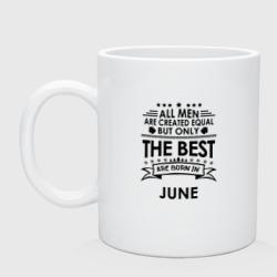 Лучшие рождаются в июне