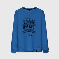 Лучшие рождаются в июле
