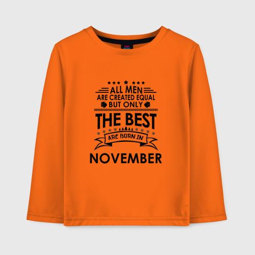 Лучшие рождаются в ноябре