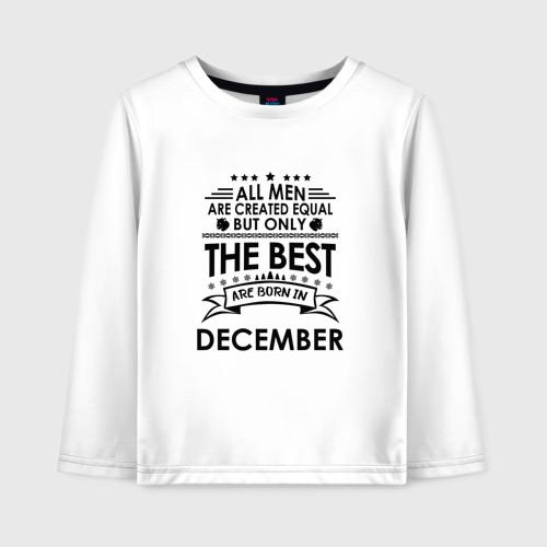Лучшие рождаются в декабре